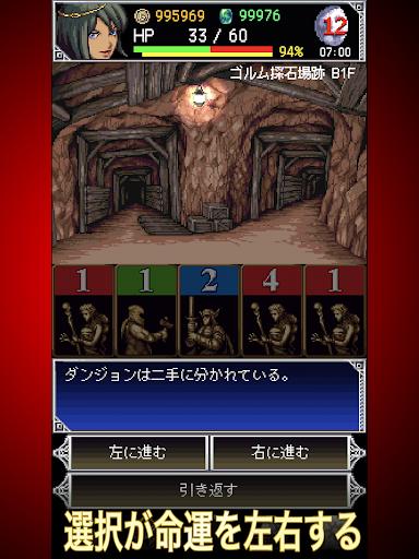 DarkBlood2 screenshot 7