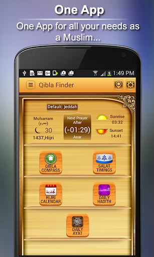 キブラ方向探知|玩工具App免費|玩APPs