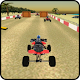 Max Atv Race 3D (game)