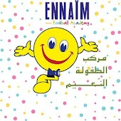 Ennaim foot (parent)