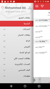 Gulf Bank Mobile Banking screenshot 3