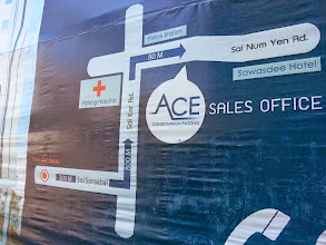 Photo: ACE Condominium on Paton Beach / Sales office