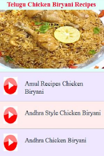 Telugu chicken biryani recipes videos android apps on google play telugu chicken biryani recipes videos screenshot thumbnail ccuart Choice Image