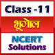 11th class geography ncert solutions in hindi Download on Windows