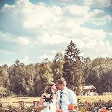 Wedding photographer Nikita Nikitin (nikitinn). Photo of 15.03.2016