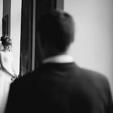 Wedding photographer Vitaliy Nalizhitiy (Rococo). Photo of 24.11.2017