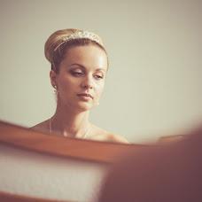 Wedding photographer Vyacheslav Sedykh (Slavas). Photo of 25.09.2013