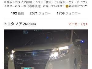 ノア ZRR80G 平成27年式  2000Xのカスタム事例画像 JUNTARO1223さんの2021年02月23日08:23の投稿