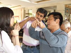 Photo: international whistling exchange