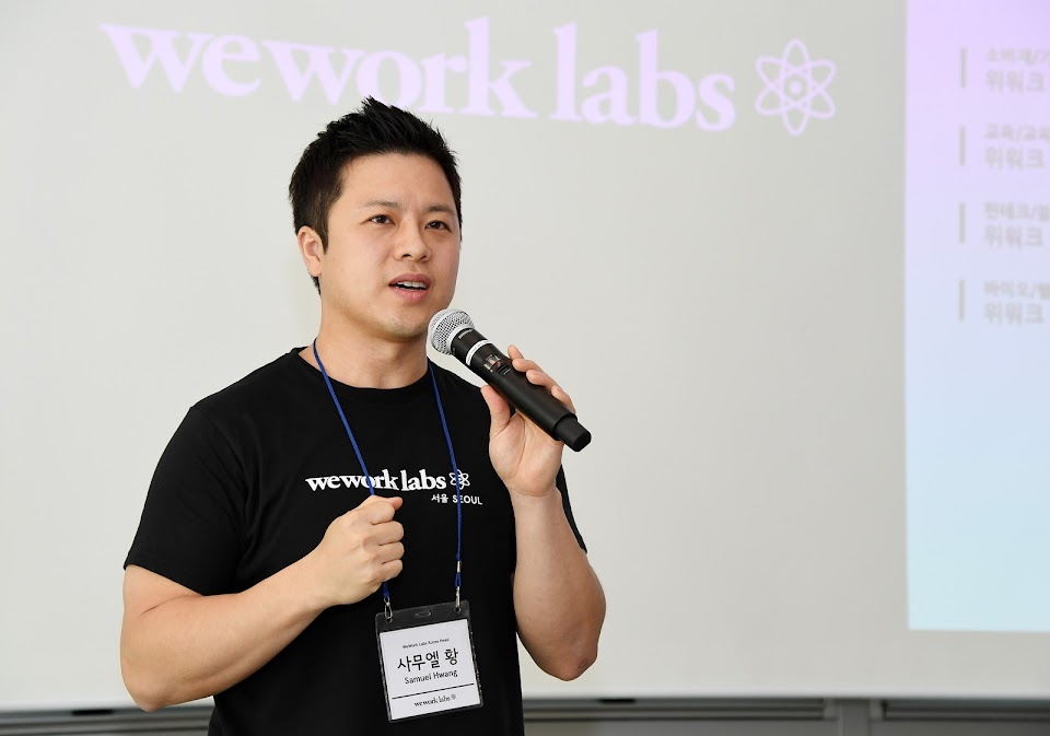 wowork-labs_1