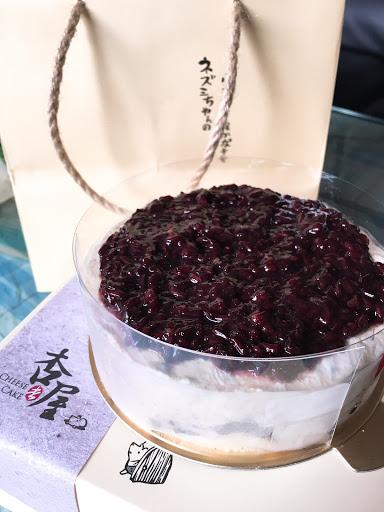 紅豆紫米乳酪蛋糕
