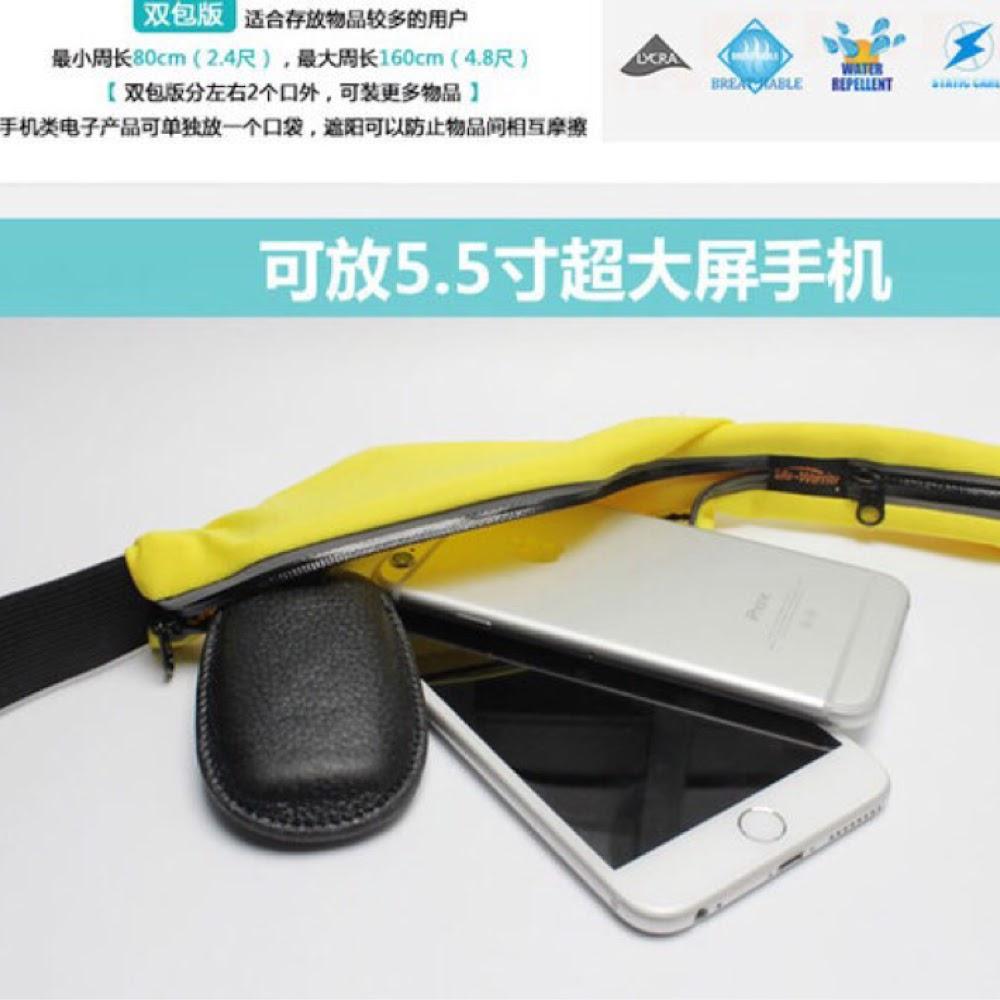 户外運動必備可伸縮多功能防水反光條拉鍊高檔材料超輕實用耐磨小腰包可放5.5吋手機隨身聽音樂男女適用