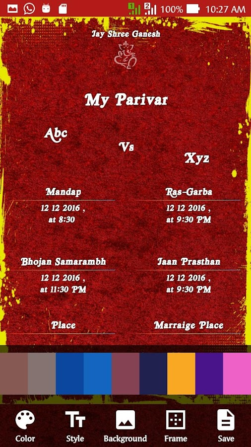 MR Marriage Invitation Cards Android Apps On Google Play - Birthday invitation card gujarati