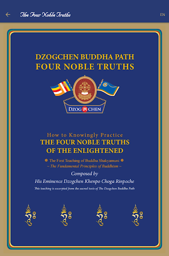 BuddhaPath  screenshots 6