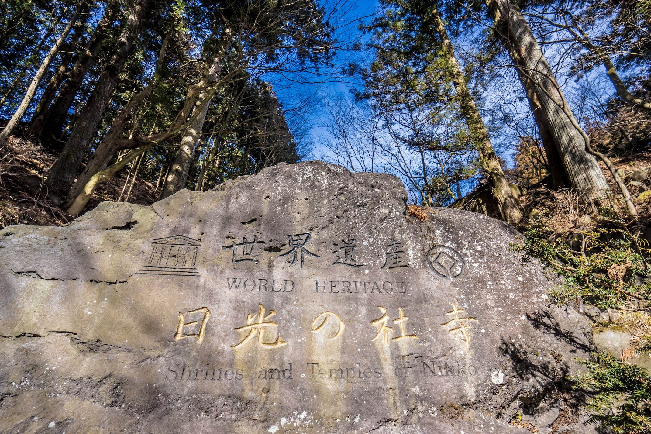 World Heritage Shrines and Temples of Nikko