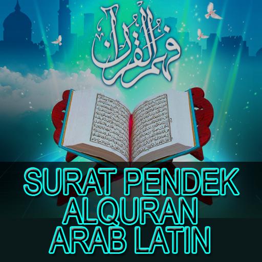 Surat Pendek Al Quran Arab Indonesia Apps On Google Play