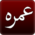 Umrah Guide step by step icon