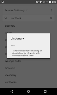 Reverse Dictionary Screenshot