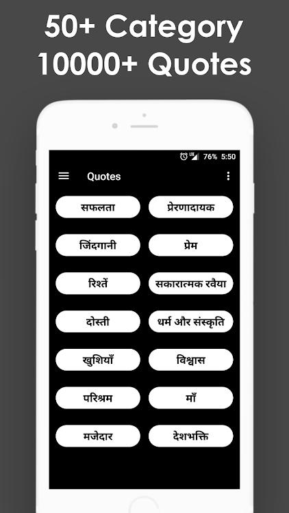 Download 65 Koleksi Background Quotes For Android Paling Keren