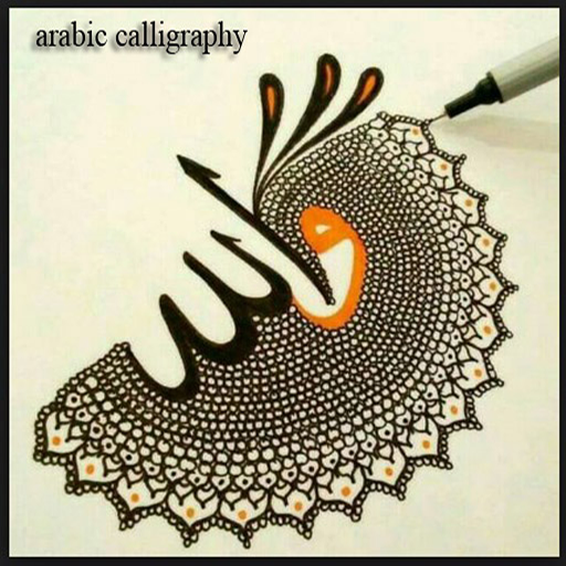 arabic calligraphy - Apps on Google Play