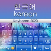 Korean Language Keyboard 2020  : Korean Keyboard