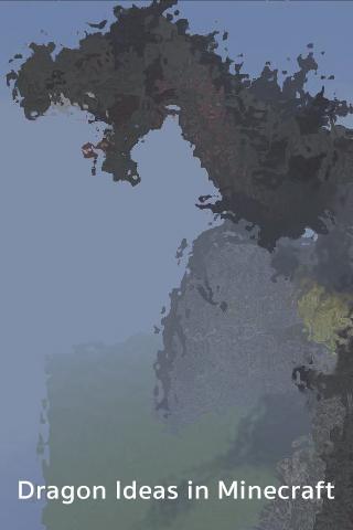 Minecraftのはドラゴンのアイデア