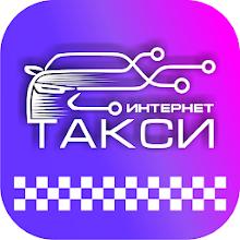 ИНТЕРНЕТ ТАКСИ КАЗАХСТАН Download on Windows