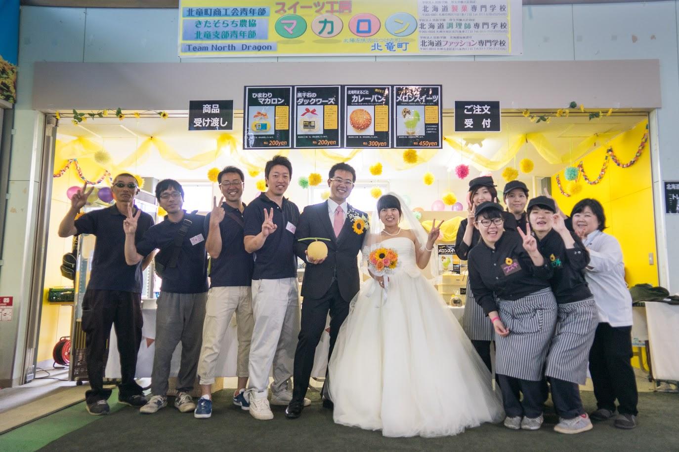 黄美香メロンの生産者・渡邊隼斗さん&鳥潟美香さん、チームノースドラゴン、宮島学園の先生・生徒の皆さん