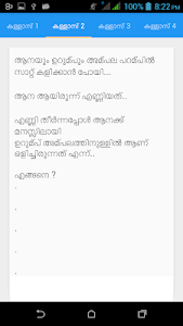 Malayalam sms for whatsapp screenshot 3