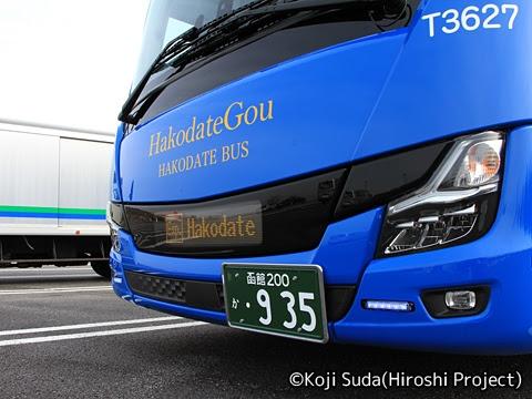 函館バス「高速はこだて号」 T3267 有珠山SA_02