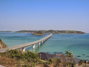 Photo: 角島大橋。晴れると綺麗。