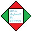 GK Game In Gujarati by EYWIAH