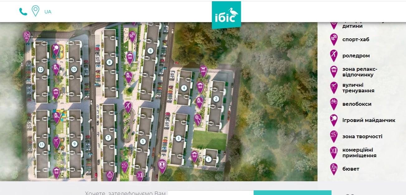 """Будівельна компанія """"Ібіс"""" хоче постфактум узаконити будинки"""