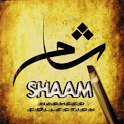 Shaam - Nasheed Collection icon