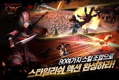 CRY - Dark Rise of Antihero (크라이) screenshot