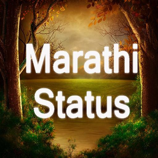 Download APK Marathi Video Song Status मराठी व्हिडिओ app