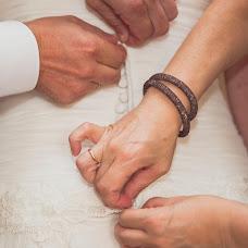 Wedding photographer Kristina slizundia (kristinaslizund). Photo of 18.02.2016