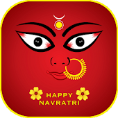 Navratri - Aarti and Chalisa