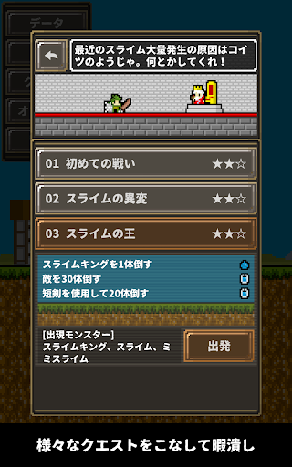 MinuteHunter android2mod screenshots 4