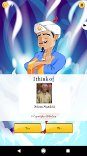 Akinator VIP Screenshot