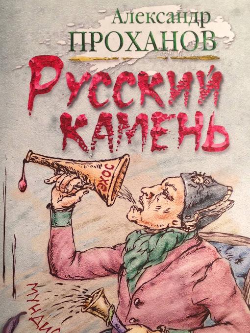 """Михаил Кильдяшов // """"Завтра"""", 12 мая 2017 года"""