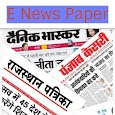 E News Paper (All India)