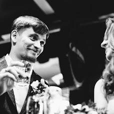 Wedding photographer Vasiliy Kovbasyuk (vasilii92). Photo of 21.10.2016