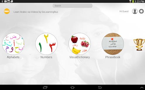 Learn Arabic via Videos- screenshot thumbnail