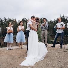 Wedding photographer Kseniya Olifer (kseniaolifer). Photo of 31.01.2018