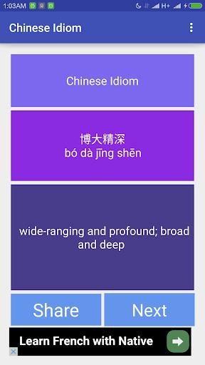 Basic Chinese Idioms