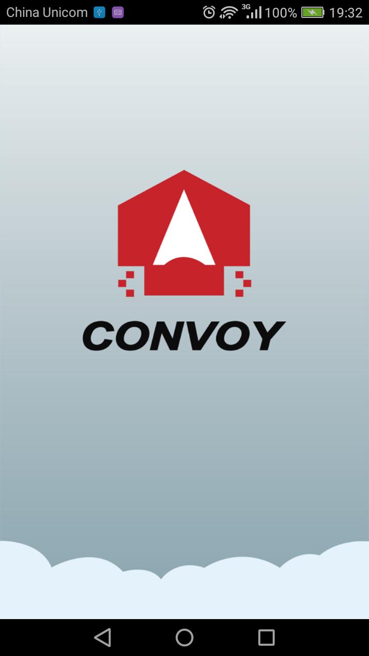 Скриншот Convoy Secur