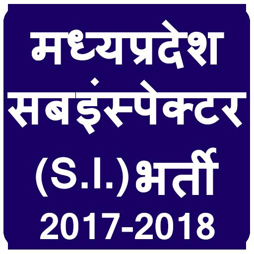 MP SI 2017-2018