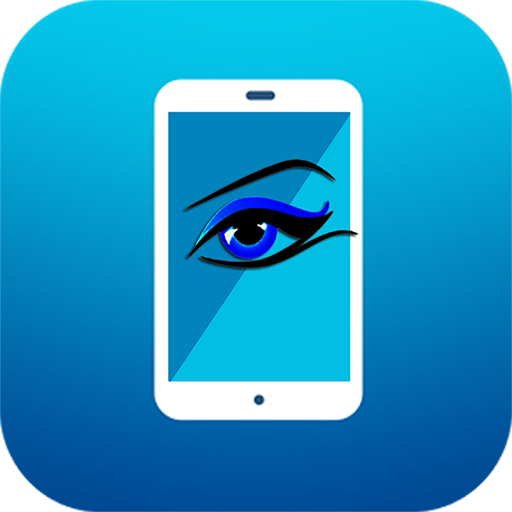 حماية العين من أشعة الموبايل
