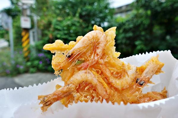 素蘭姐ㄟ春捲、地瓜蝦餅